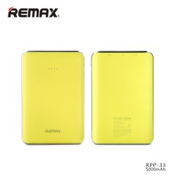 Внешнее ЗУ Power Bank REMAX Tiger 5000mAh RPP-33 желтое